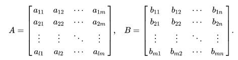 Матрицы A и B