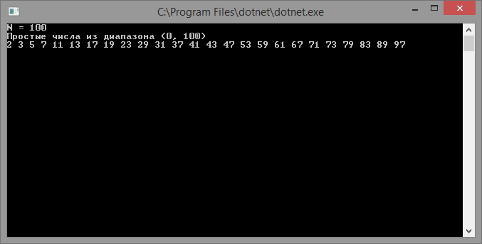 Простые числа из диапазона от 0 до 100